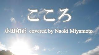 月9ドラマ『ファースト・キス』(2007)主題歌 -----------------------...