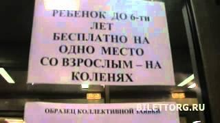 Цирк на Цветном Бульваре касса(Другие видео Цирка на Цветном http://www.bilettorg.ru/theatre-video/132/, 2012-03-15T23:58:07.000Z)