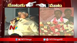 KCR Meeting Today