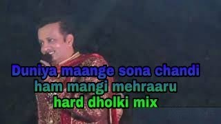 Sona mixing point videos, Sona mixing point clips - clipfail com