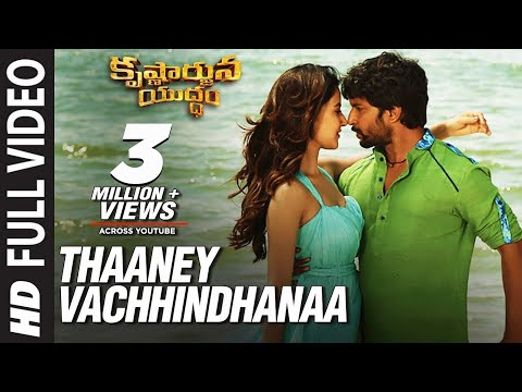 Thaaney Vachhindhanaa Video Song - Krishnarjuna Yuddham Video songs | Nani, Rukshar | Hiphop Tamizha