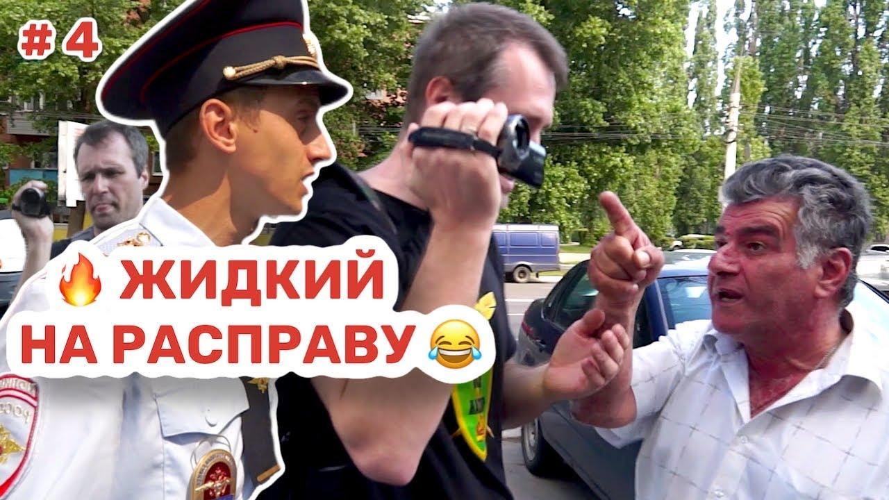 🔥 #4 Жидкий на расправу Алексей Шамардин из Наш надзор переобулся в отделе полиции 😂🔥