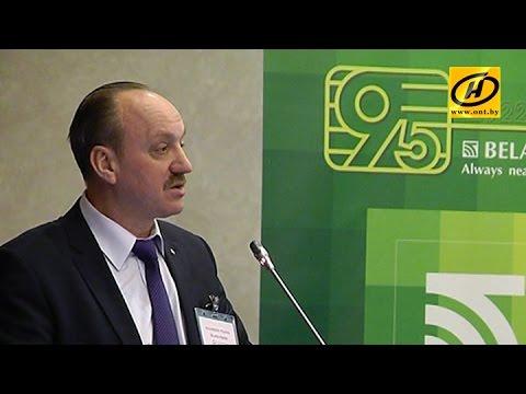 Масштабный финансовый форум стартовал в Минске