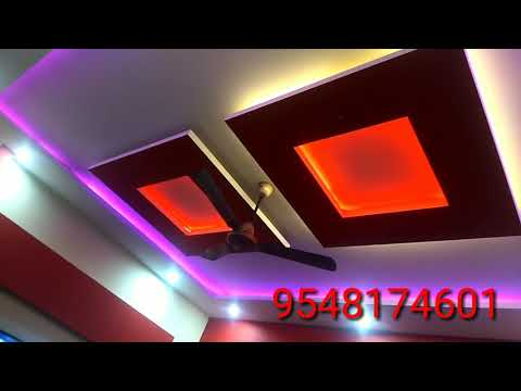 New pop fall ceiling design for home   simple ceiling design  पी ओ पी फॉल सीलिंग डिजाइन
