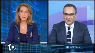 <span class='as_h2'><a href='https://webtv.eklogika.gr/o-yfypoyrgos-ygeias-vasilis-kontozamanis-sto-10-20-11-2019-ert' target='_blank' title='Ο υφυπουργός Υγείας Βασίλης Κοντοζαμάνης στο «10» | 20/11/2019 | ΕΡΤ'>Ο υφυπουργός Υγείας Βασίλης Κοντοζαμάνης στο «10» | 20/11/2019 | ΕΡΤ</a></span>