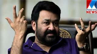 Mohanlal's Reaction  after Manorama Newsmaker declaration  | Manorama News