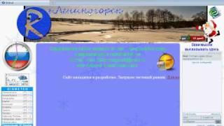leninogorsk.avi(, 2010-12-05T17:49:02.000Z)