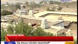 Telangana CM KCR 2 days Tour At Khammam District-Mahaanews