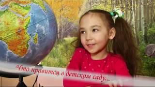 Выпускной фильм. Детский сад №11, г.Уфа-2019г.