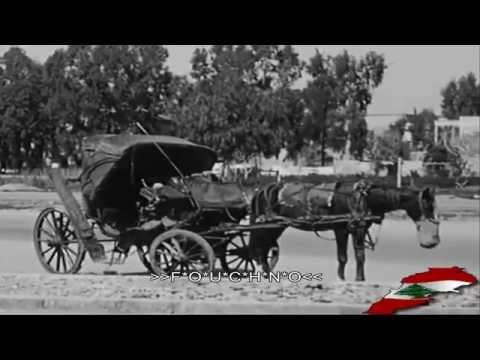 Sabah Alo Beirut Original