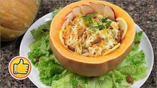 Витаминный Салат с Тыквой на Хэллоуин | Halloween Salad