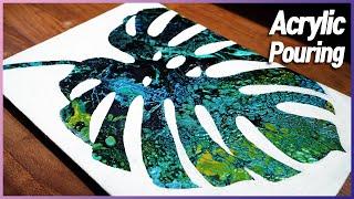 몬스테라 그리기 : 아크릴 푸어링 기법의 환상적인 여름 아트 그림 / Monstera leaf acrylic painting (acrylic pouring, swipe)