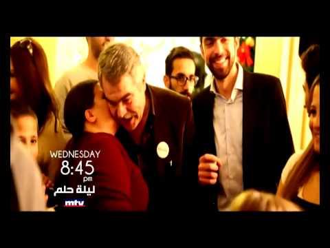 Laylet Helem Promo - 24/12/2014