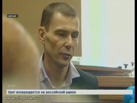 В Чебоксарах вынесли приговор бывшему директору республиканского приюта за совершенные им коррупцион