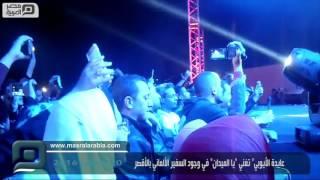 مصر العربية | عايدة الأيوبي