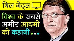 Qualification Gates Bill Wiki Educational