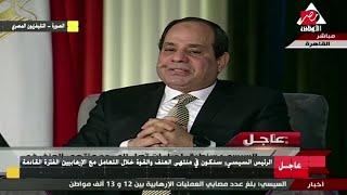 السيسي مازحاً: «أنا وزير المرأة» (فيديو)   المصري اليوم