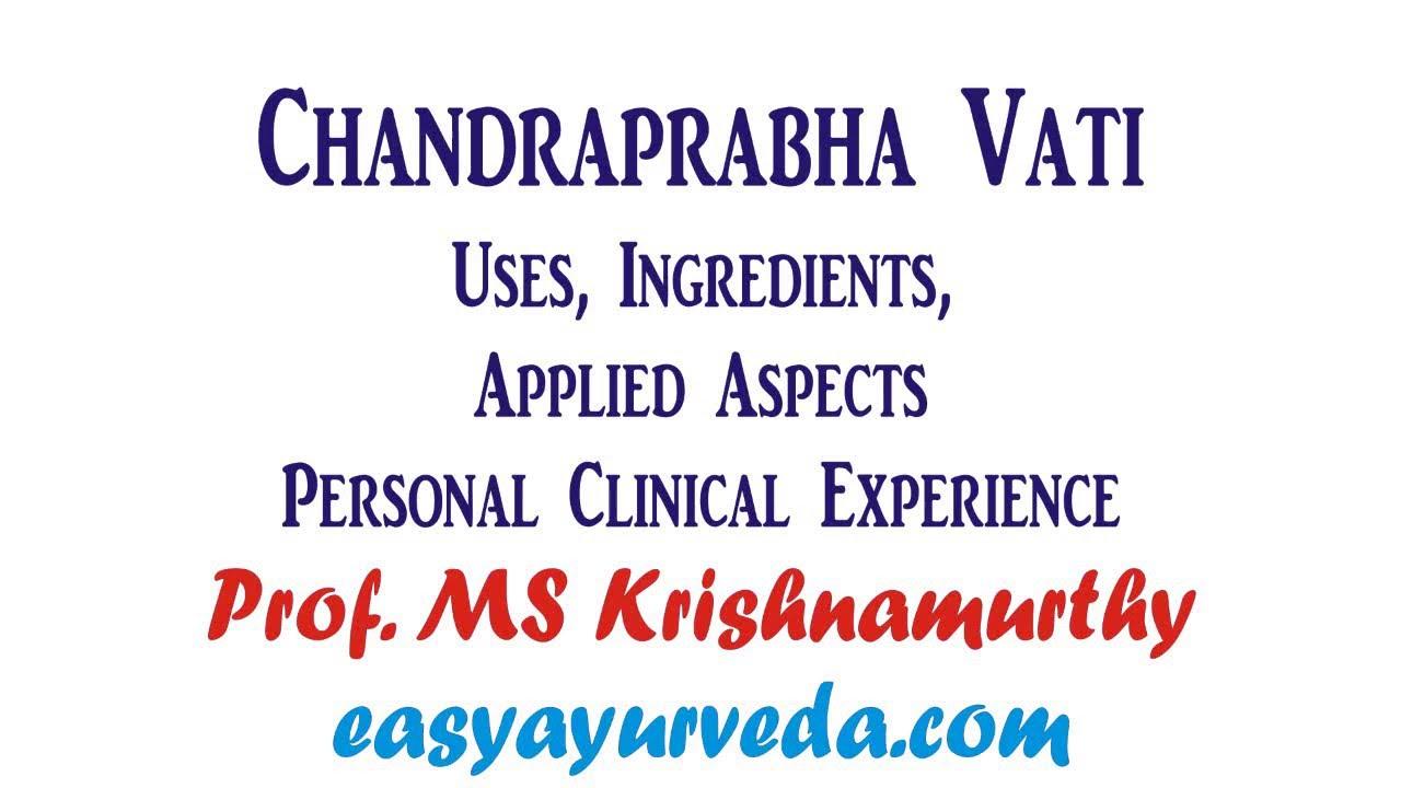 Chandraprabha Vati Benefits, Dosage, Ingredients And Side