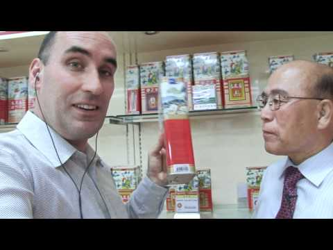 How to buy Korean Red Ginseng, the products available.