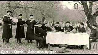 Уроки грузинского (экспресс-курс для москвичей)