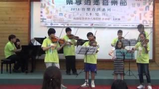 2013樂享大師音樂營 Shostakovich 5 pieces for 2 violins and piano Polka