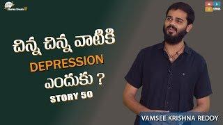 Story 50    Chinna Chinna Vatiki Depression Enduku ?    Stories Create U    Vamsee Krishna Reddy