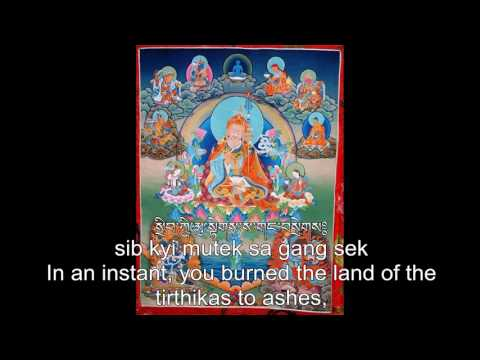 Barche Lamsel, The Prayer to Guru Rinpoche that Removes All Obstacles from the Path
