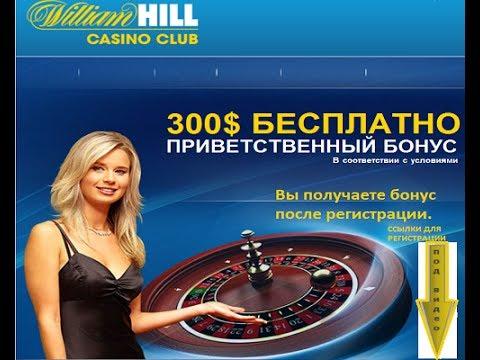 Видео Азартные игры форум