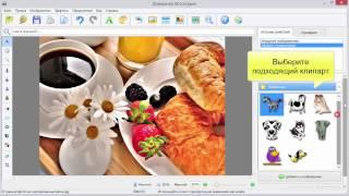 Как сделать HDR эффект на фотографии