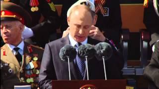 В.Путин.Выступление на параде, посвящённом 70-летию Победы в Великой Отечественной войне.