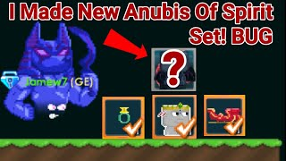 """OMG! i Made New ANUBIS OF SPIRIT SET on Growtopia!"" [NEW SET!) OMG!! - Growtopia"
