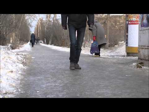 Улицы города Асбеста превратились в сплошную ледяную катушку...