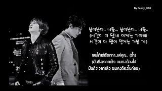 [ซับไทย] 겨울 愛 (Winter Love) - Super Junior D&E  - Super Camp - 150919