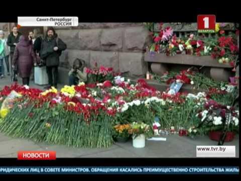 Сегодня в Петербурге прошли первые похороны погибших в результате теракта в метро