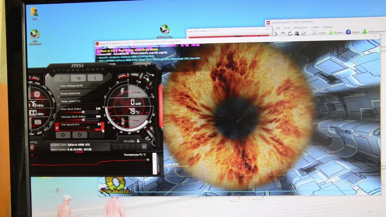 Термопрокладка для ноутбука и чипов видеокарты с Aliexpress .
