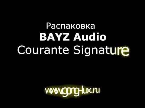 Первая пара BAYZ Courante в России.