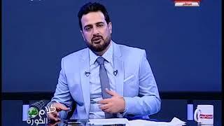 أحمد سعيد يفجر مفاجأة بكواليس الأزمة: