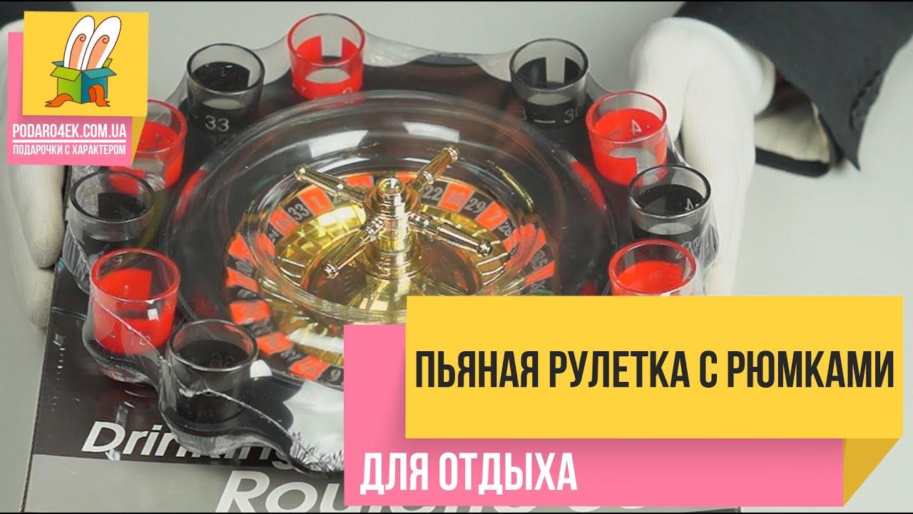 Пати Русская рулетка играем в игру с воздушным шариком и Party .