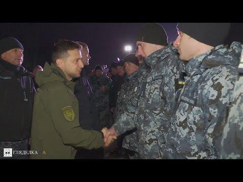 Владимир Зеленский осмотрел корабли ВМС «Никополь», «Бердянск» и «Яны Капу»