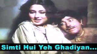 Simti Hui Yeh Ghadiyan 2 - Lata Mangeshkar, Mohammed Rafi @ Chambal Ki Kasam