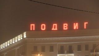 Минск  стороны идут на уступки?
