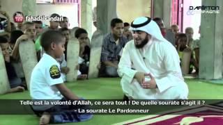 Voyage avec le coran Episode 06 Mauritanie