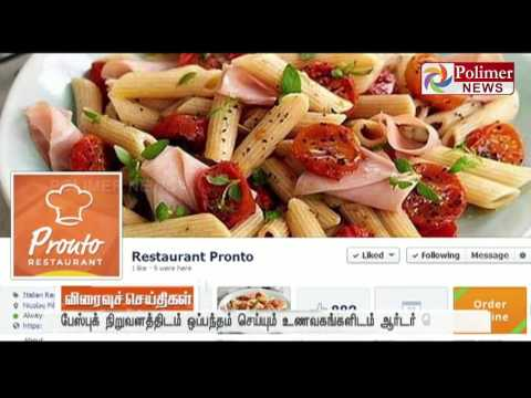 Facebook announces will soon turn as new platform to order food | Polimer News