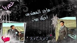 2012   Majed Al Mohandes Ahebak Moot   YouTube