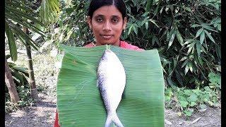 Bangali Kolar Patay Ilish Bhapa Recipe | Traditional Hilsha Recipe Cooking By Street Village Food
