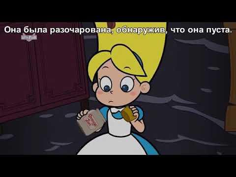 Алиса в стране чудес мультфильм на английском смотреть