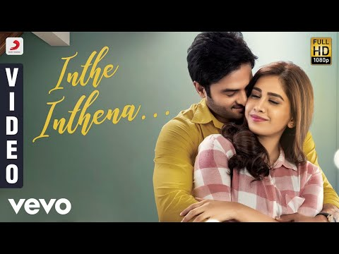 Nannu Dochukunduvate - Inthe Inthenaa Video (Telugu) | Sudheer Babu | B. Ajaneesh