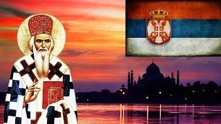 Пророчество святителя Николая Велимировича. Будущее Индии и роль в этом Сербии...