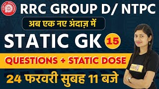 RRC GROUP D / NTPC | CLASS 15 | Static GK | Sonam Ma'am | Questions + Static Dose