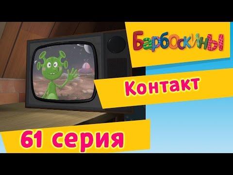 Каталог мультфильмов кинопроката на